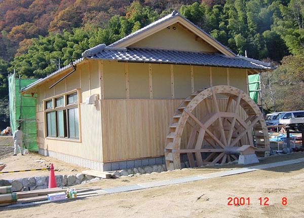 御津町の水車